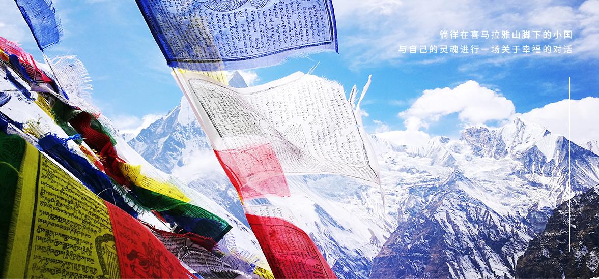 100KM-尼泊尔课程详情8.jpg
