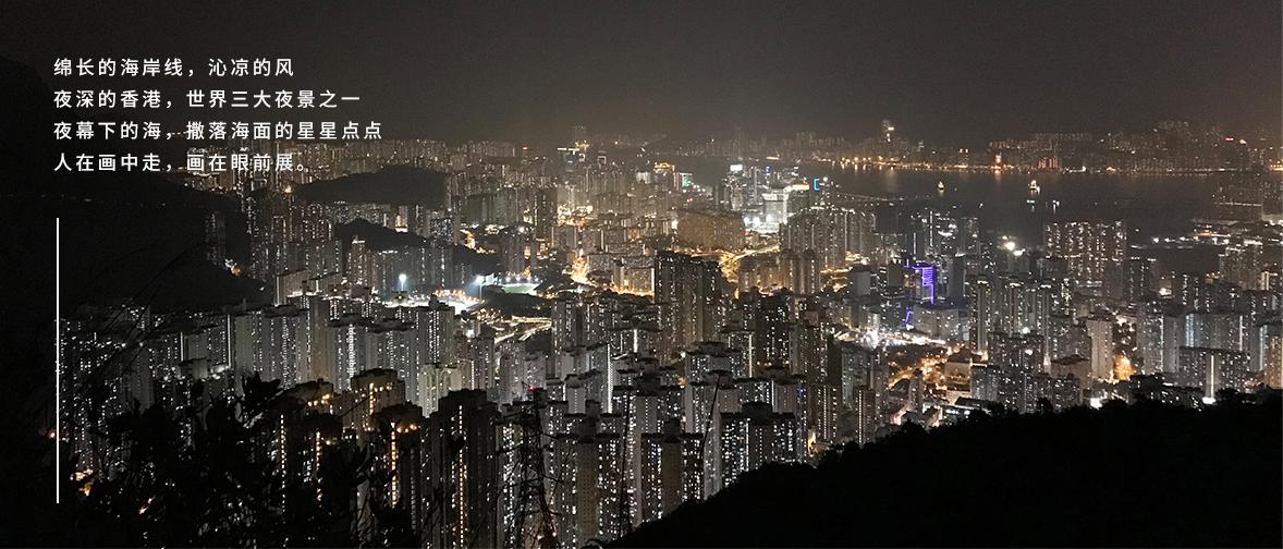 100KM-香港课程详情5.jpg