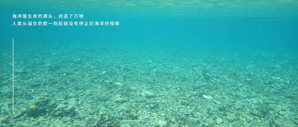 大航海-西沙大航海课程详情6.jpg