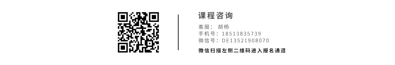 100KM-赛里木课程详情10.jpg