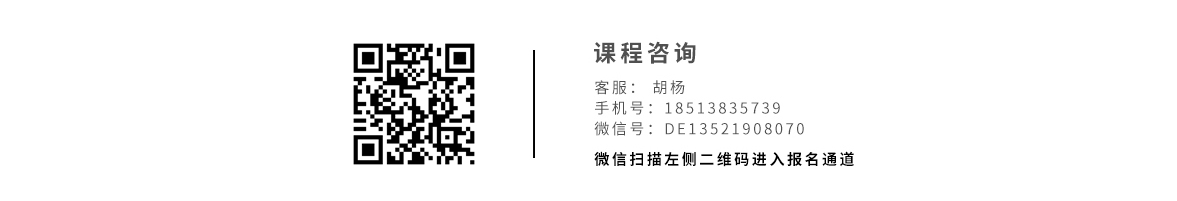 100KM-四姑娘山课程详情9.jpg