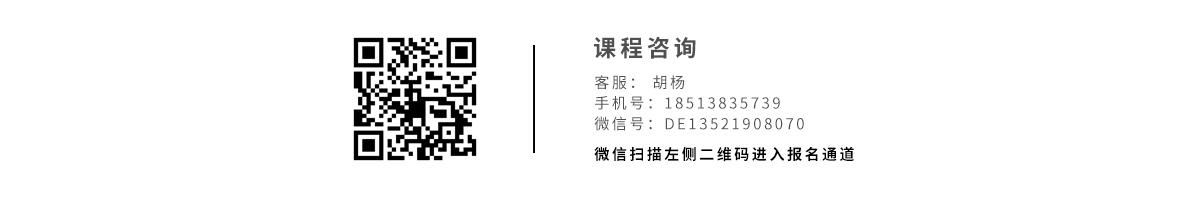 100KM-香格里拉课程详情10.jpg