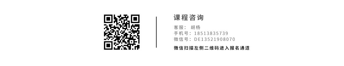 100KM-大兴安岭课程详情9.jpg