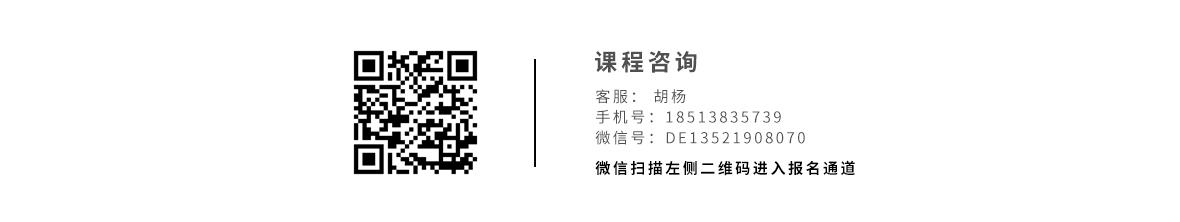 100KM-阿尔卑斯课程详情10.jpg