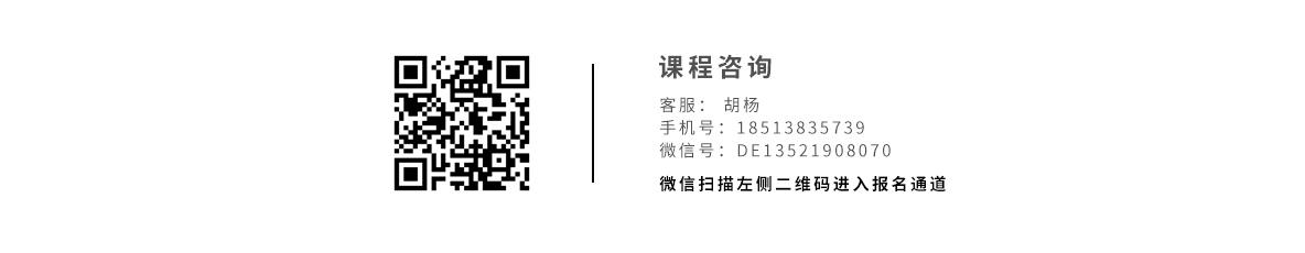 特种兵-重庆地心探索课程详情11.jpg